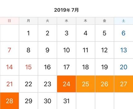 成田発 夏休み期間中【前半】